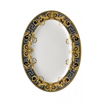 Versace  Prestige Gala  Platter 40 cm